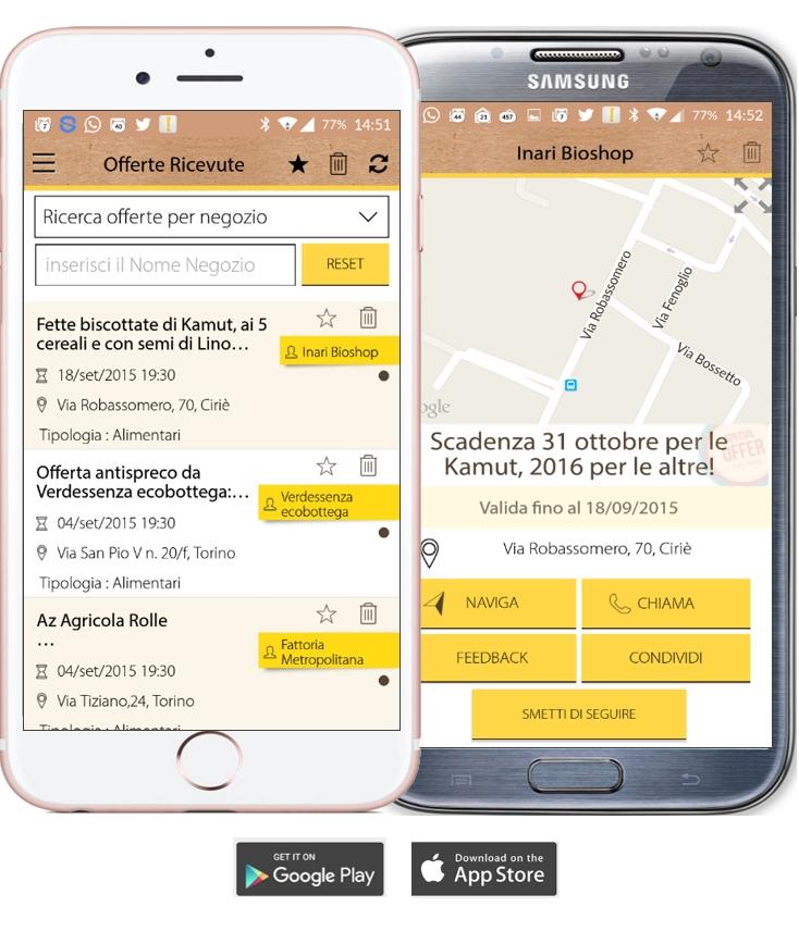 LMSC mobile